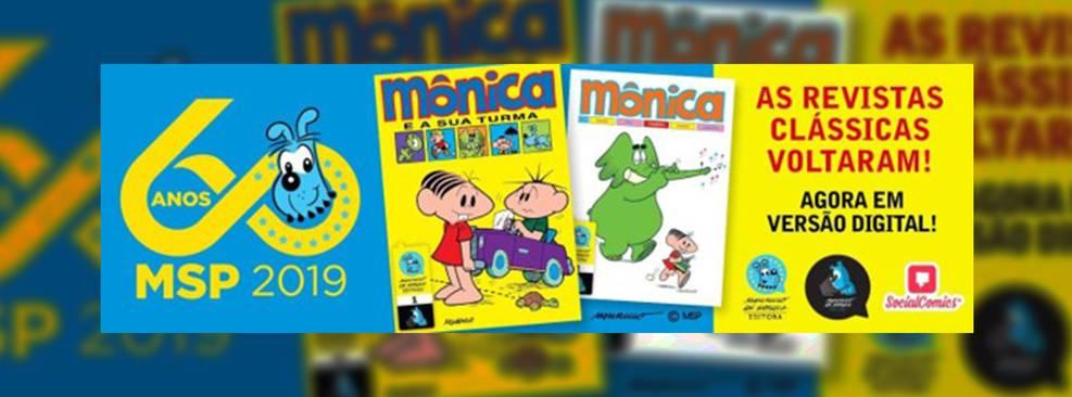 Turma da Mônica   Social Comics disponibiliza HQs clássicas desde o número um