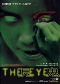the_eye.jpg